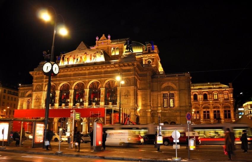 Вена опера
