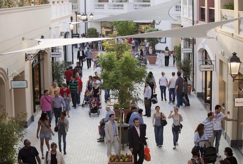 Афины торговый центр