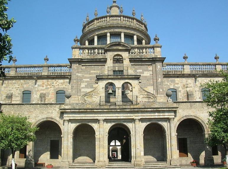 Гвадалахара институт культуры кабаньяс