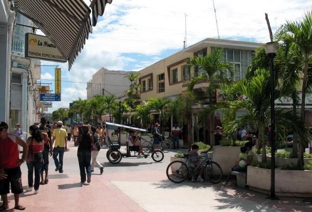 Сьенфуэгос шоппинг