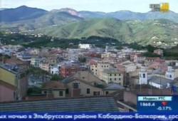 Отдых и Туризм: Италия